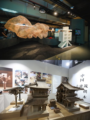 Exhibit of the 13th (2019) Hangzhou Cultural and Creative Industry Expo