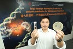 PolyU develops a new class of antibiotic candidates for fighting against superbugs