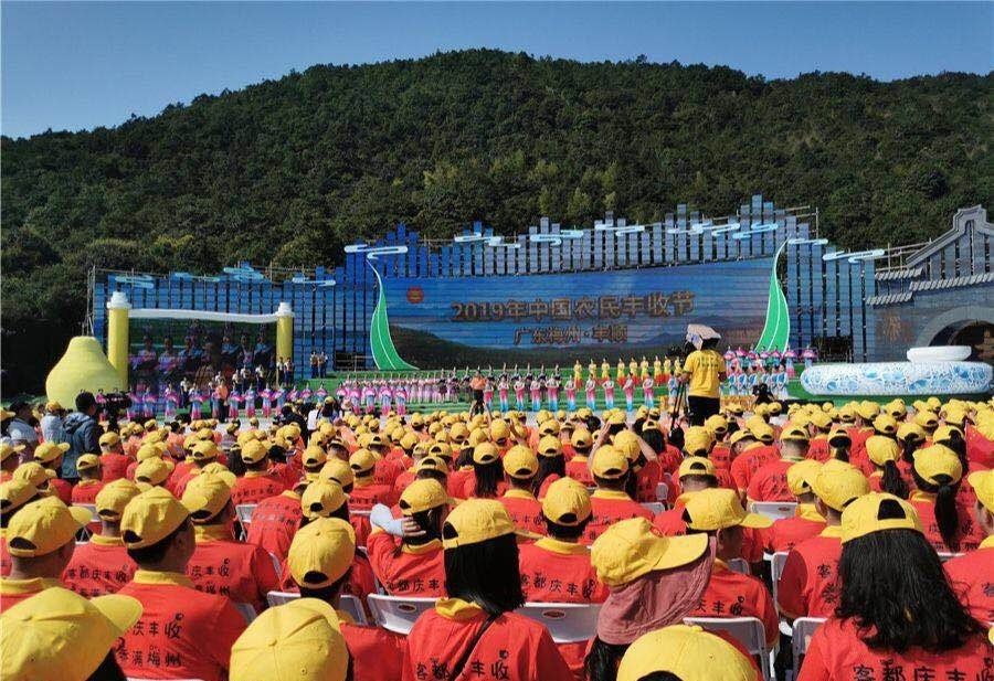 Meizhou is celebrating the Chinese Farmers' Harvest Festival.