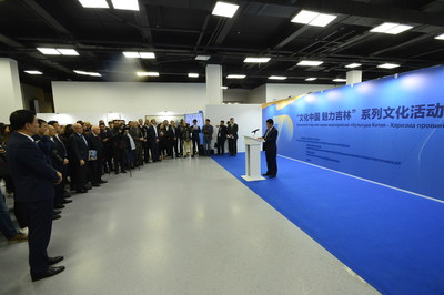 """Series of Cultural Activities under """"Culture of China, Charm of Jilin"""" Launched in Moscow"""