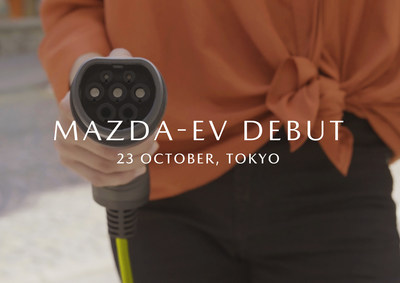 Mazda EV Debut teaser (CNW Group/Mazda Canada Inc.)