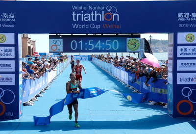 The 2019 Weihai Triathlon World Cup and Weihai Super Triathlon Series Concluded Successfully
