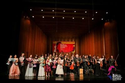 La tercera edición de la Competencia Internacional Mozart para Jóvenes Músicos de Zhuhai (PRNewsfoto/Zhuhai Huafa Group)