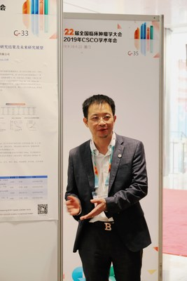Dr. Junyuan (Jerry) Wang, co-founder and CEO of Baoyuan, was making a presentation in CSCO2019