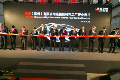 LANXESS (Changzhou) High Performance Materials Plant Opening Ceremony