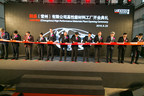 LANXESS starts production at its high-performance materials facility in Changzhou