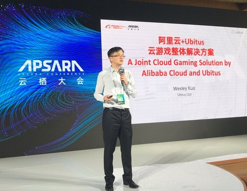 Wesley Kuo, CEO of Ubitus on APSARA conference stage