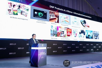 Executive Director of Dai Nippon Printing Co., Ltd. Mitsuru Tsuchiya has delivered a speech
