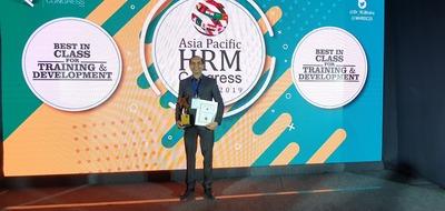 Best HR Software Award