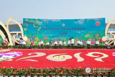 19na. Feria de Flores y Árboles de China-China Central (PRNewsfoto/19th China-Central China Flower)
