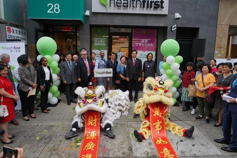 Celebrating the Grand Opening of the Healthfirst Community Office in Chinatown with a traditional Lion Dance.