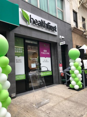 New Healthfirst storefront at 28E. Broadway, Chinatown NYC.