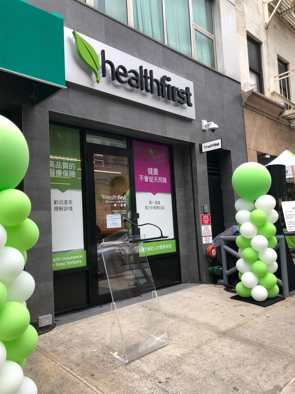 New Healthfirst storefront at 28E. Broadway, Chinatown NYC.