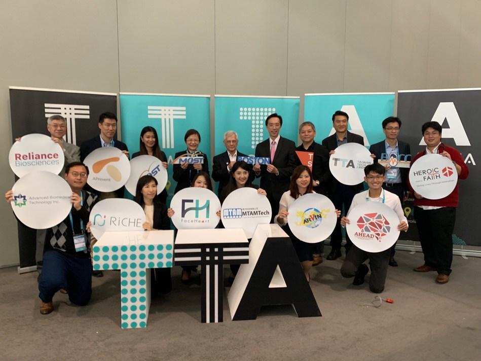 Taiwan Tech Arena (TTA) Bio-teams win 120 Millions USD from the US military, Hewlett-Packard and Johnson & Johnson