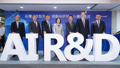 On the eve of its 30th anniversary, Microsoft Taiwan is pleased to announce that the AI R&D Center in Taiwan, which was established in 2018, is expanding and relocating, a year and a half after its grand opening.