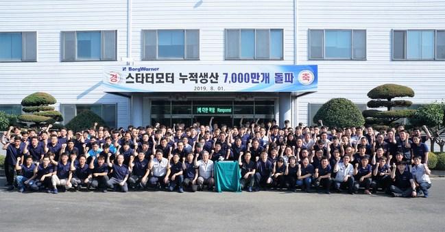 BorgWarner plant in Changnyeong, South Korea, celebrates production milestone of 70 million starters.