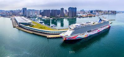 Qingdao apunta a lograr avances en 15 áreas para apuntalar el desarrollo de la ciudad (PRNewsfoto/Information Office of Qingdao)