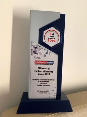 Business Award progrès des ventes Gold Star réalisation Winner TROPHY Gravé Gratuit