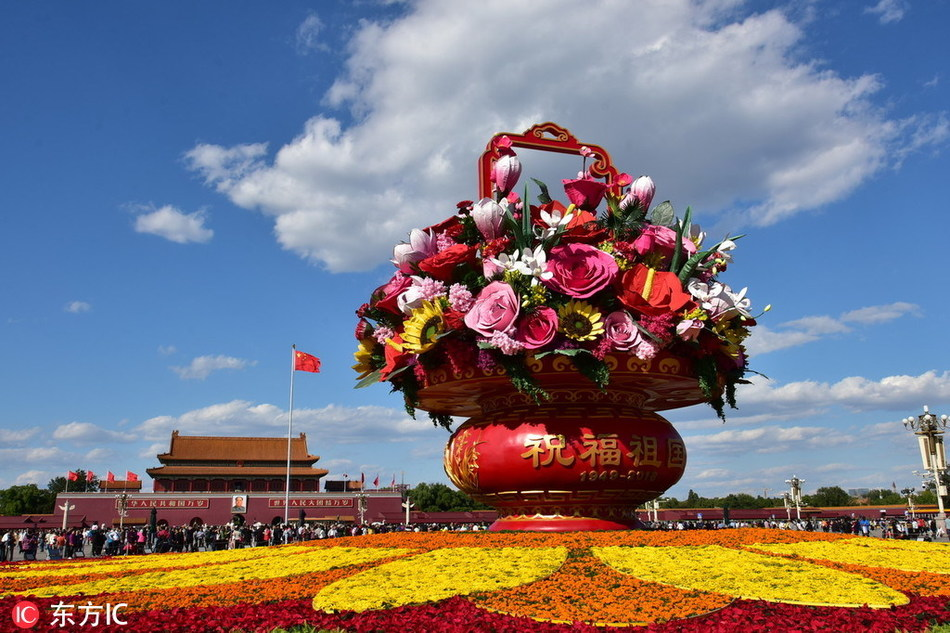 The main decoration in Beijing's Tian'anmen Square for National Day celebrations, a basket-shaped flower arrangement, Sept 29, 2018. [Photo/IC]