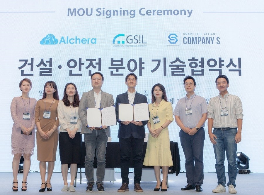 Korean promising ICT companies Alchera and GSIL recently signed an MOU for joint technology development and commercialization in the construction safety sector.