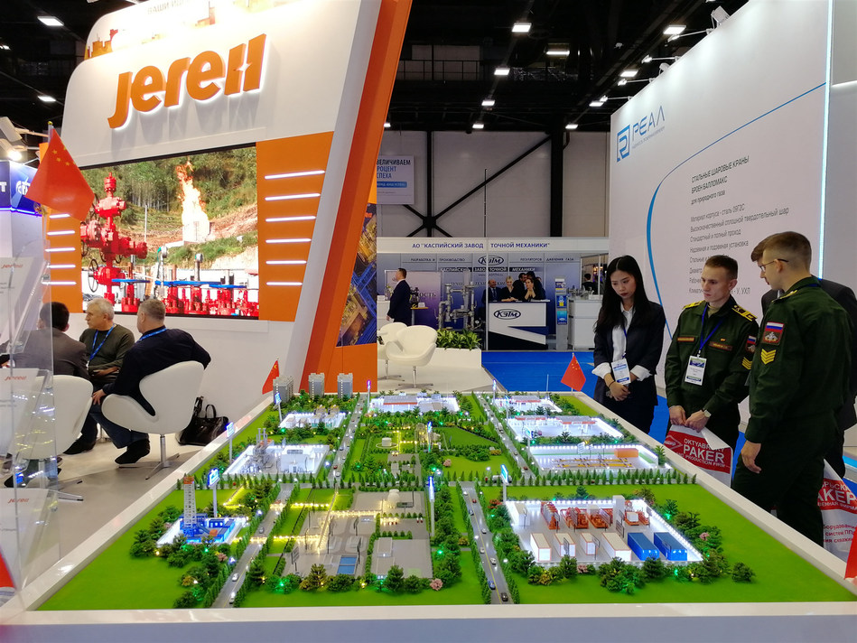 Jereh Showcased Natural Gas Solutions at St Petersburg ROS GAS EXPO