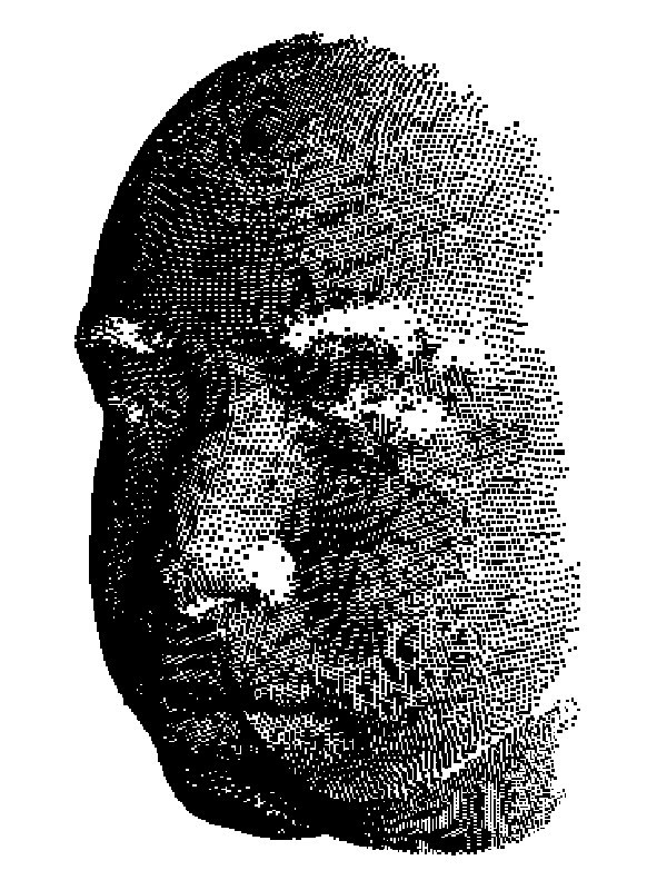 SVI's patented Dual Chirp FMCW LiDAR techniques scans the face, as an example, generating over 20,000 points. Each scanned point is encoded with range and velocity measurement which is critical for proper facial recognition of moving faces and same technology can provide faster decision making for driverless cars in the detection and recognition of moving targets to avoid collisions