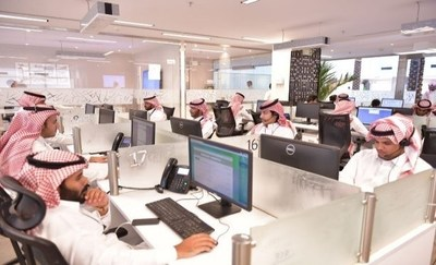 A general view of the 937 Call Center