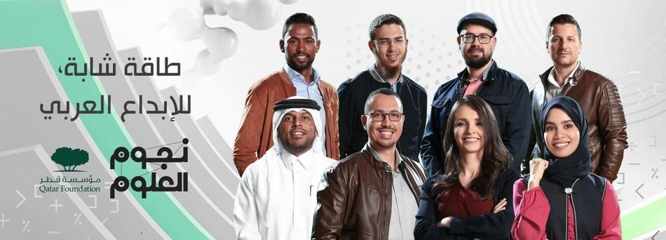 The Season 11 Stars of Science Top 8 innovators