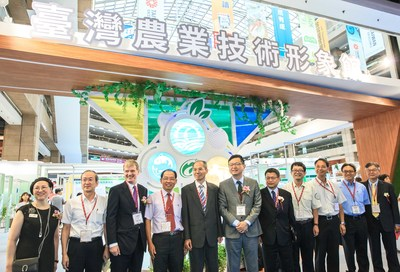 The Asia Agri-Tech Expo & Forum 2019 will take place at Taipei Nangang Exhibition Center Hall 1 from October 31 to November 2.