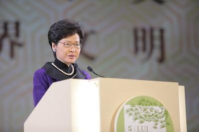 La Sra. Carrie Lam, Ejecutiva Principal de la HKSAR, habla en la Ceremonia de Entrega de los Premios LUI Che Woo. (PRNewsfoto/LUI Che Woo Prize Limited)