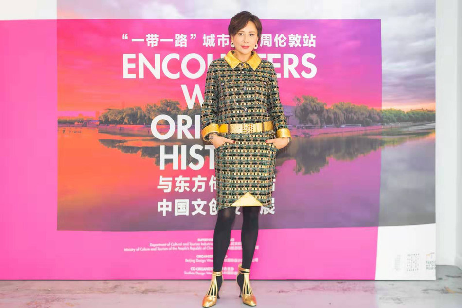 Carina Lau (actress), ambassador of SDW, participating activities in London.
