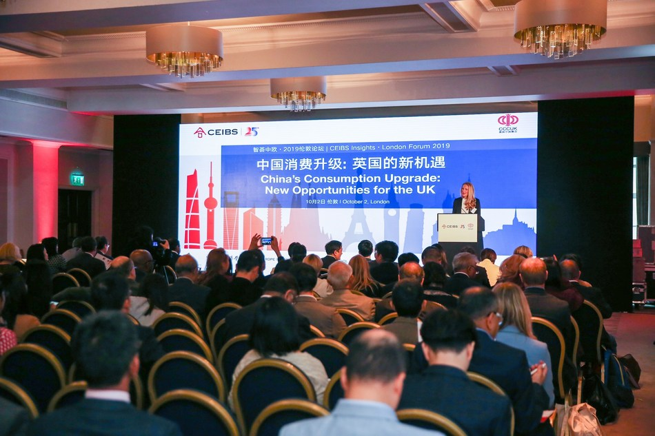 CEIBS Insights 5th Europe Forum 2019 UK Forum