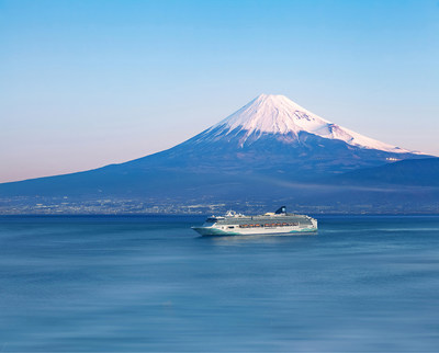 Norwegian Spirit - Mount Fuji