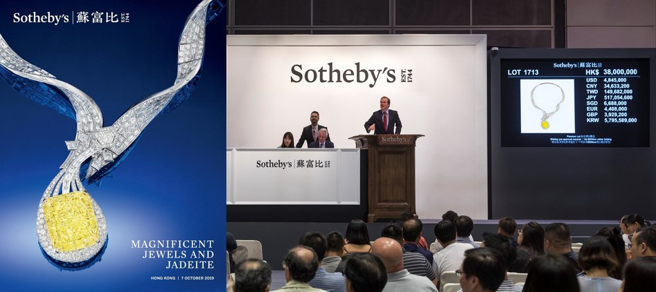 Dunhuang Pipa Necklace, commissioned by Sotheby's and designed by Anna Hu, was sold for US$ 5.78M (HKD$ 45,348,000) in its Magnificent Jewels and Jadeite Auction in Hong Kong, breaking the worldwide auction record for a contemporary Chinese jewellery artist
