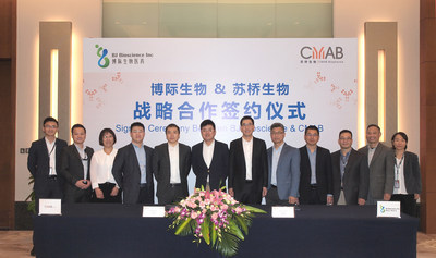 Signing Ceremony of Strategic Collaboration Between BJ Bioscience and CMAB