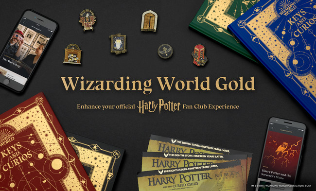(PRNewsfoto/Wizarding World Digital)