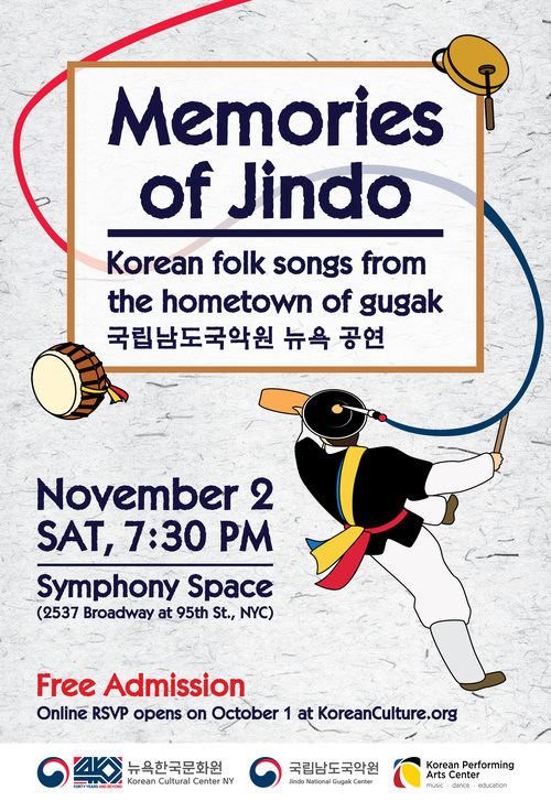 """Korean Cultural Center New York presents """"Memories of Jindo: Korean folk songs from the hometown of gugak"""" featuring the Jindo National Gugak Center"""