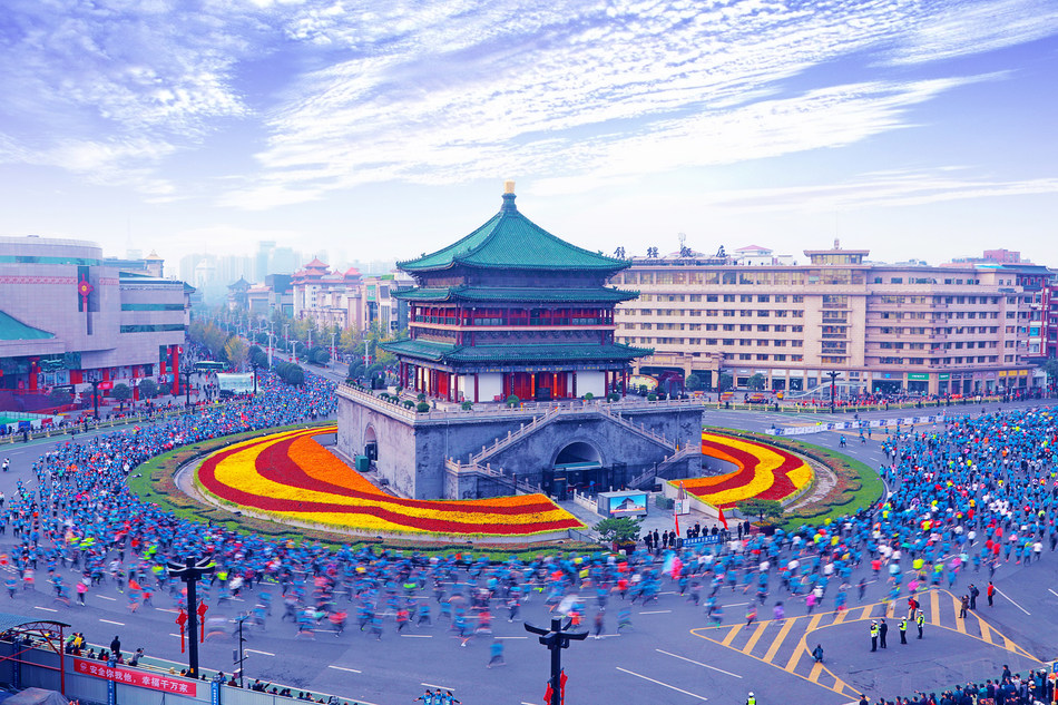 On Your Marks: Xi'an Yango International Marathon Starts 20 October.
