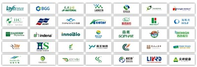 Well-known brands and key players will present at NEX China.