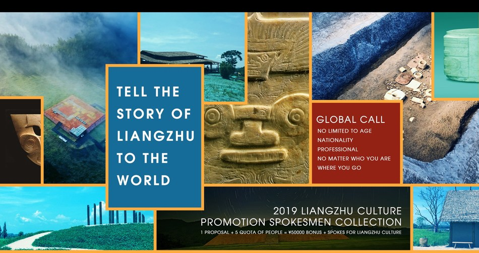 New global call to recruit ambassadors of the Liangzhu culture