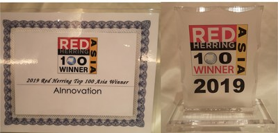 AInnovation Selected as a 2019 Red Herring Top 100 Asia Winner