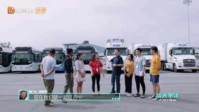 """International youths of """"The Day I Ran China,"""" a reality show, gather in China's Intelligent and Connected Vehicle (Changsha) Testing Zone."""