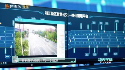 The integrated management platform for smart bus transit services.