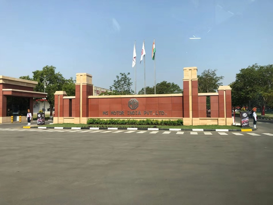 MG Motor India Pvt. Ltd.