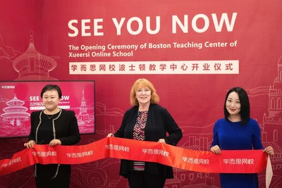 Xueersi Online School Establishes First Overseas Teaching Center