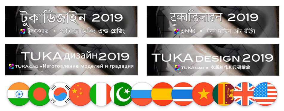 TUKAcad Languages