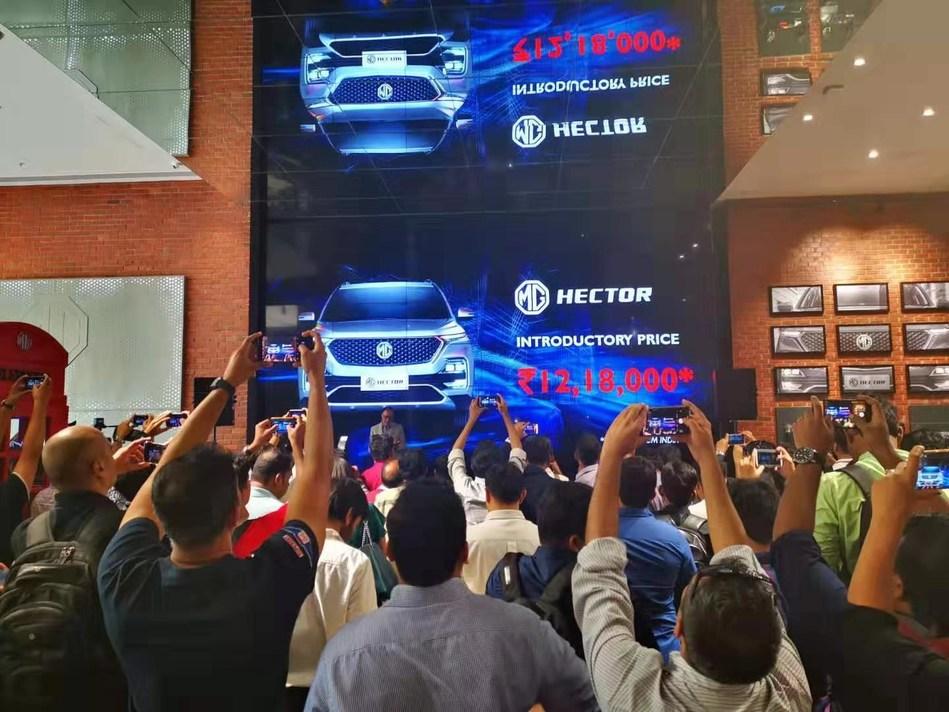 SAIC Motor lanza en India su primer automóvil MG Hector en junio de 2019. (PRNewsfoto/Xinhua Silk Road Information)