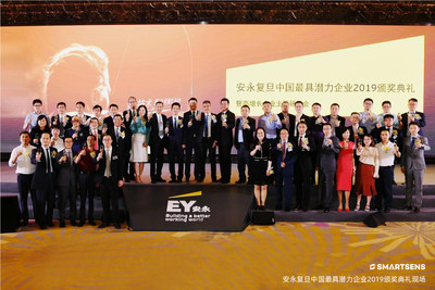 "SmartSens Wins 2019 ""Ernst & Young Fudan China's Most Promising Company"" Award"