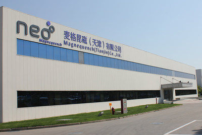 Neo Magnequench's Manufacturing Facility in Tianjin, China, which was just recognized as a