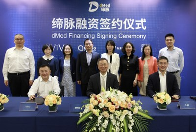 dMed and investors signed the financing documents